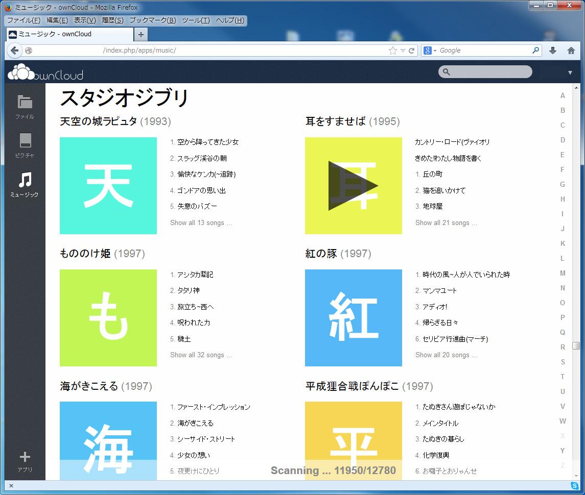 http://maco-piano.com/2014/04/11/01.jpg