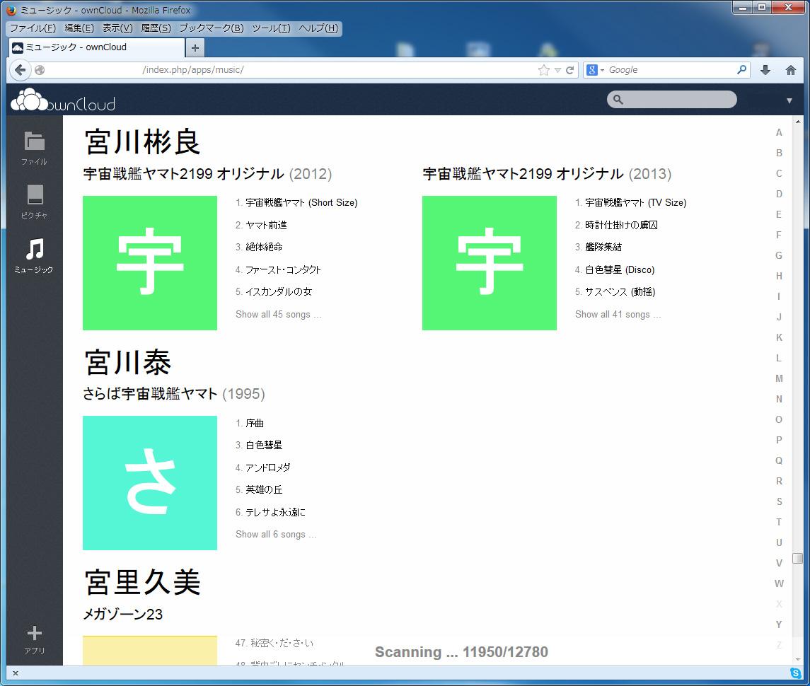 http://maco-piano.com/2014/04/11/02.jpg